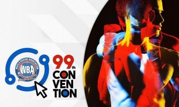 Конвенция спортсменов продлится до 4 июля