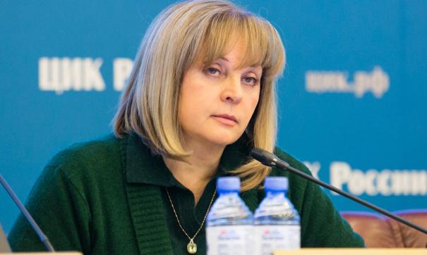 Сегодня Элла Памфилова представила Владимиру Путину отчет об итогах прошедшего голосования