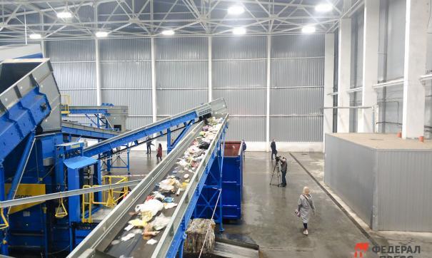В Приморье запустили второй комплекс сортировки бытовых отходов
