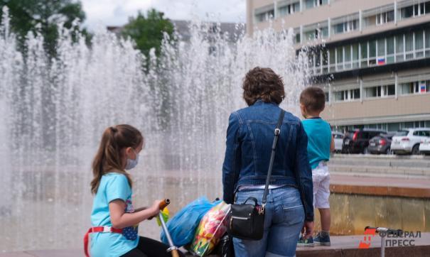 В Приморье более полутысячи мам могут бесплатно обучиться новой профессии