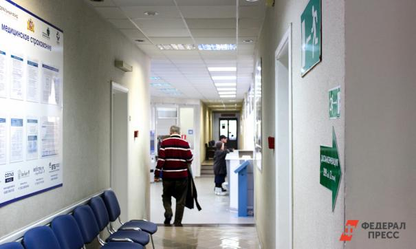 В Курганской области жители недовольны закрытием местной больницы, которую переоборудуют для больных COVID-19