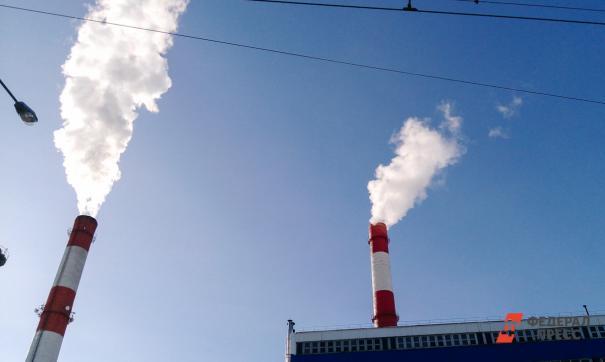 На Ямале предприятие наказали за вредные выбросы