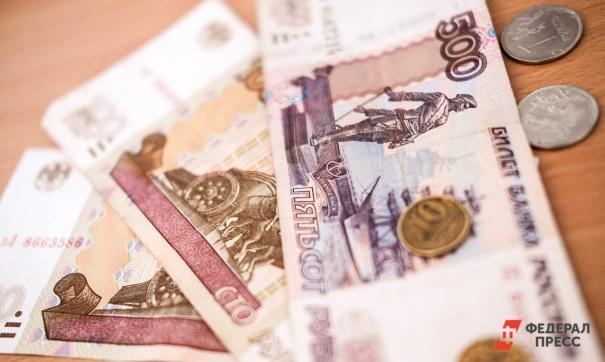 Фонд зарплат в Тюменской области снизился на 13,9%