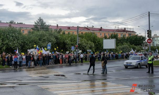 Жители Зауралья собрались на митинг против мэра