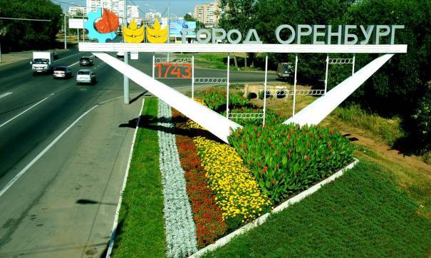 Наиболее комфортными для жизни признали Москву, Санкт-Петербург, Московскую, Белгородскую и Воронежскую область
