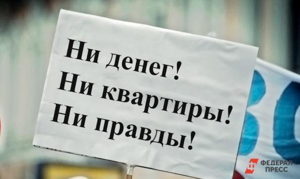 27 июля они вышли к зданию регионального правительства, чтобы попросить о помощи в окончании строительства их домов