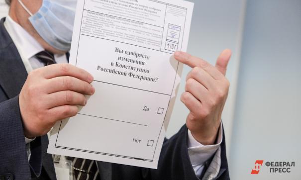 Около 14 процентов избирателей высказались против