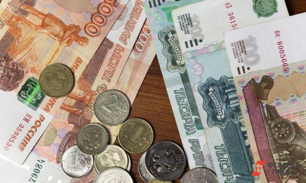 Госдолг округа составляет 13 млрд рублей