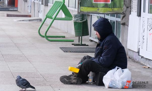 Общее число безработных составило 4,6 млн человек