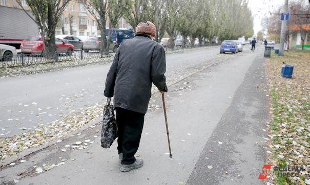 Новое пенсионное законодательство затронет 30 тыс. человек