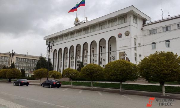 Правительство Дагестан