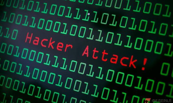 В Сеть утекли данные 20 млн пользователей VPN-сервисов
