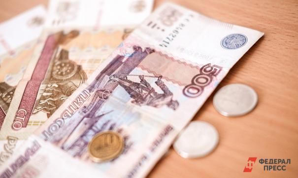 Почти каждый десятый россиянин потратил все сбережения в кризис