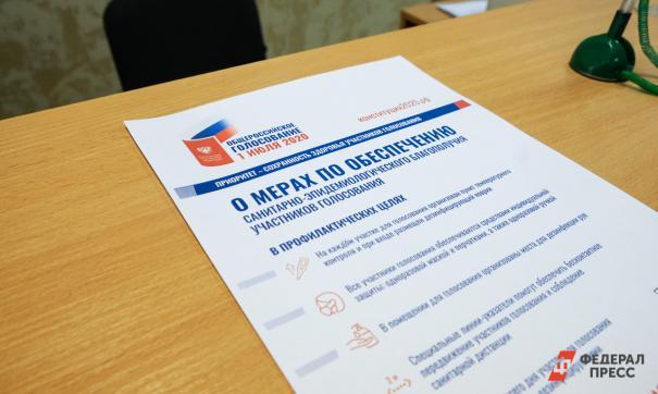 В России начали работу первые участки для голосования