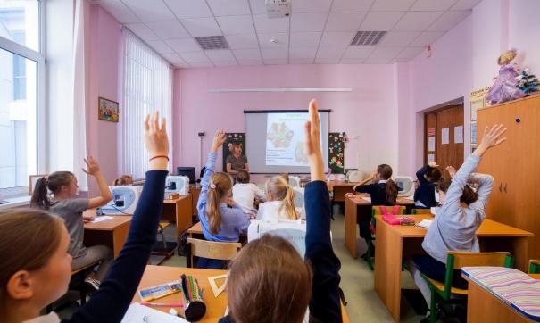 В финал конкурса «Учитель будущего» пройдут 100 команд