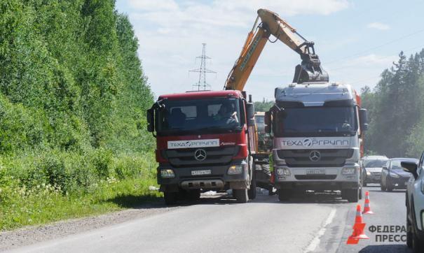 Проблемные дорожные объекты отремонтируют в Приморье