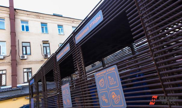 Современные контейнеры установят на площадках в Приморском крае