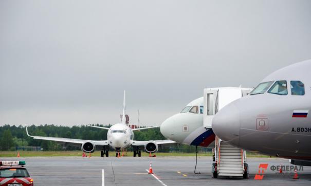 С августа рейсы из Екатеринбурга в Москву начнет выполнять еще одна авиакомпания