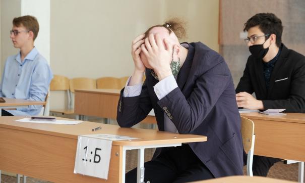 В Свердловской области первые ЕГЭ сдают 5,5 тысяч выпускников