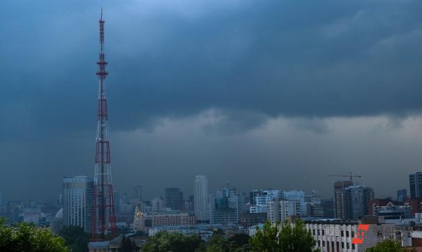 Во вторник в Свердловской области ожидаются грозы и сильный ветер