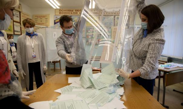 На Среднем Урале большинство проголосовало за поправки в Конституцию