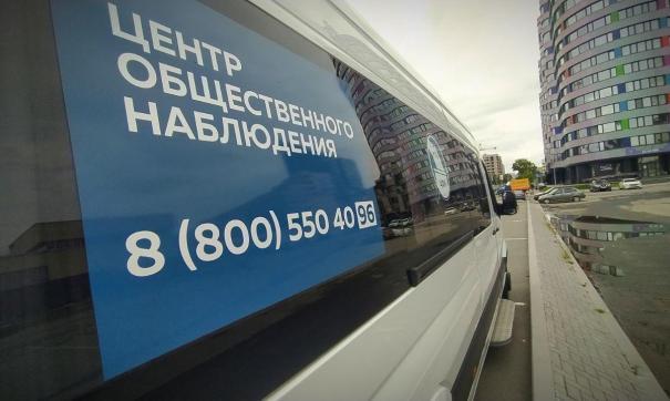 В Екатеринбурге избирательные участки посетят ревизоры