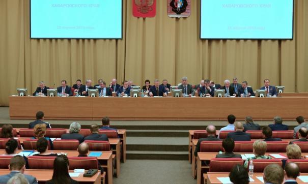 Правительство Хабаровского края ушло в отставку