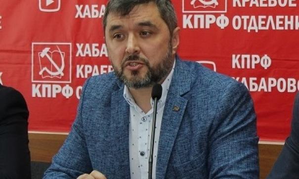 Хабаровский коммунист Максим Кукушкин не будет участвовать в выборах главы ЕАО