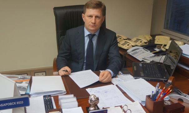 Сергей Фургал поблагодарил хабаровчан за критику и поддержку