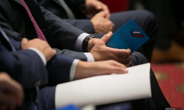 Бывшие представители ЛДПР создают в Хабаровске новое движение
