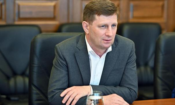 Родственники экс-губернатора Сергея Фургала собирают деньги на адвоката