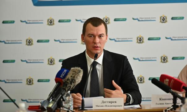 Новый хабаровский глава отказался говорить с протестующими