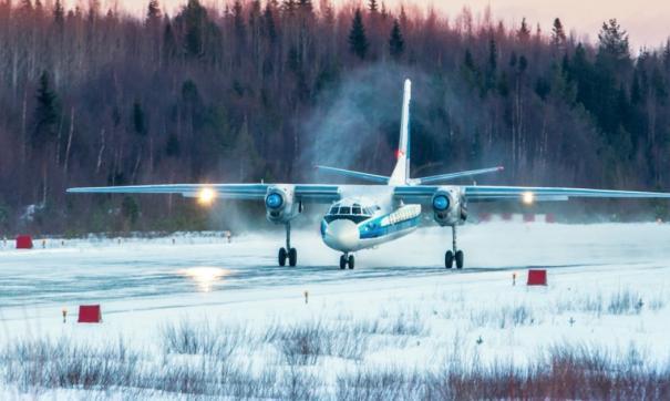Авиационное сообщение в арктической зоне является одним из проблемных сфер для Якутии.