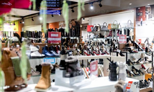 Обувной магазин