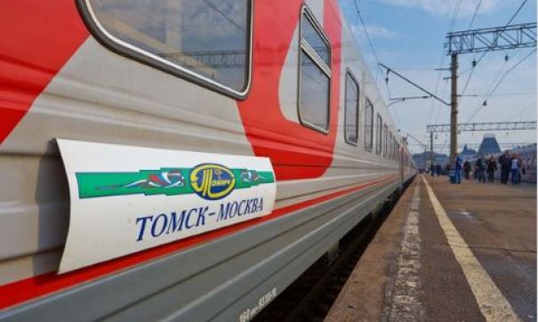 РЖД возобновляют движение поезда «Томич»
