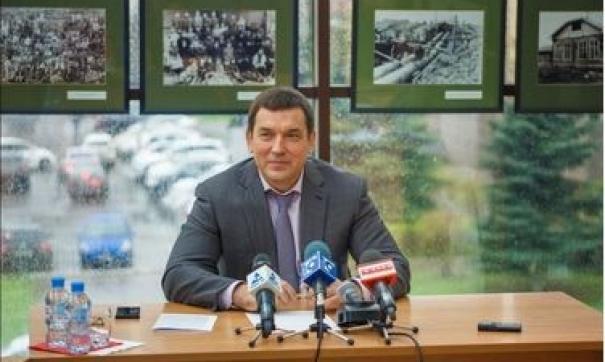 В Новокузнецке планируют провести митинг против мэра Сергея Кузнецова