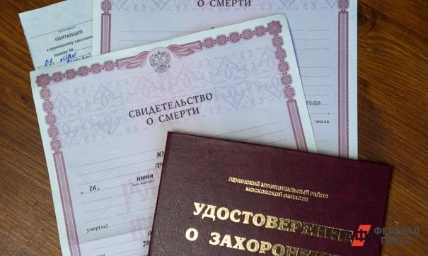 В Новосибирской области число умерших от коронавируса превысило сотню