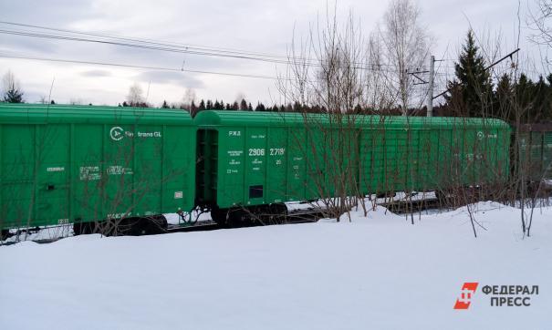 В Кузбассе машинист электровоза причинил РЖД ущерб в 3 млн рублей