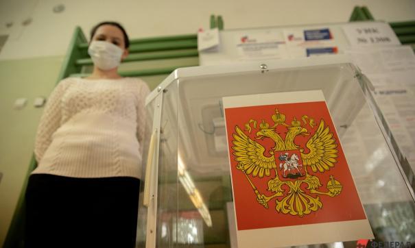 Регионы Сибири отчитались о явке избирателей на 15 часов