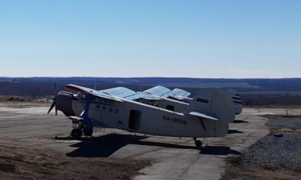 В Иркутской области нашли пропавший бурятский Ан-2
