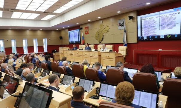 Партию власти поддержали депутаты от ЛДПР, и Справедливой России