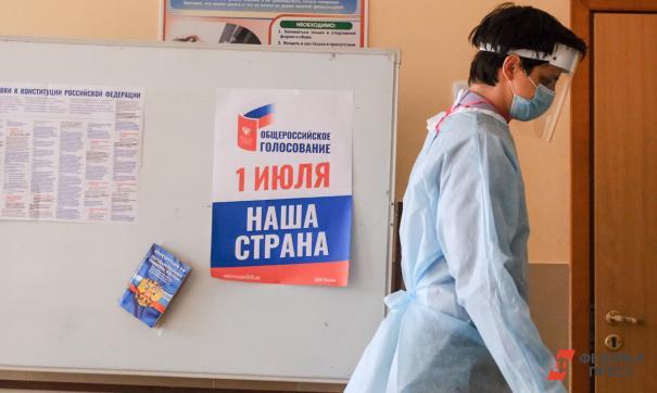 Голосовать - удобно и безопасно