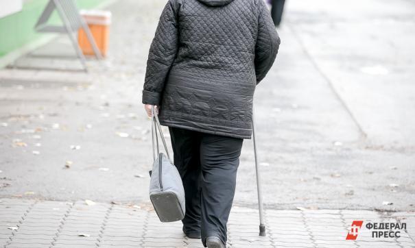 Около 30 процентов россиян не имеют возможности откладывать деньги на пенсию