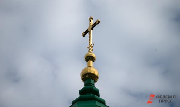 Патриарх Кирилл благословил игуменью Феофанию на продажу мерседеса