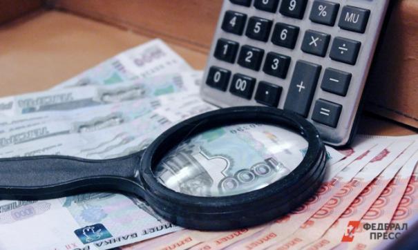 Средняя зарплата по Югре показала снижение