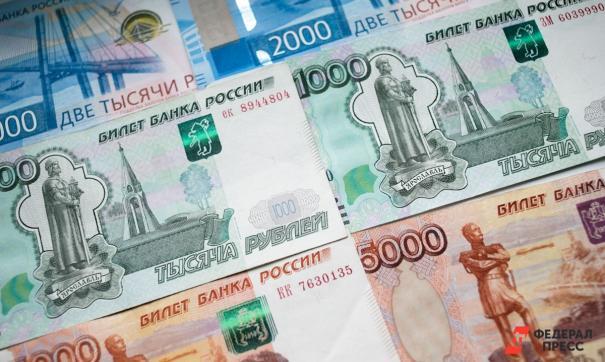 Деньги получили 150 бизнесменов