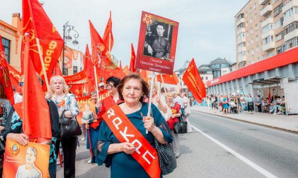 Мероприятие совпадет со 103-й годовщиной Октябрьской революции