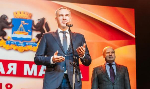 Мэр Тюмени находится на четвертой позиции рейтинга