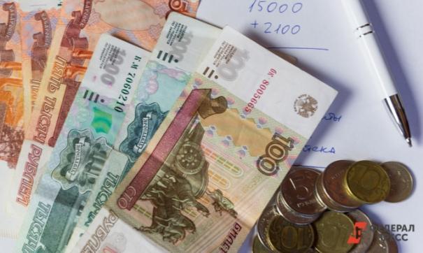 Размер выплат составит до 15 тысяч рублей