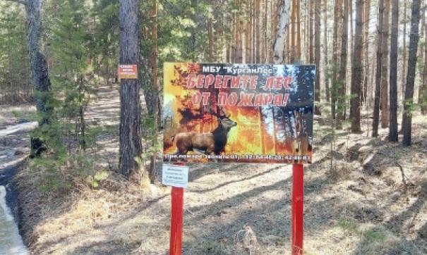 Гражданам разъяснят меры пожарной безопасности
